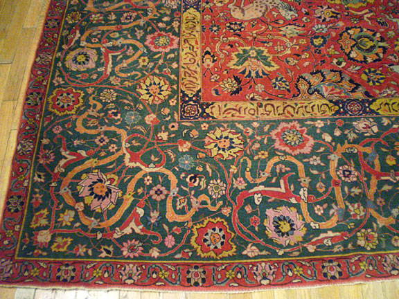 Antique agra Carpet - # 5798