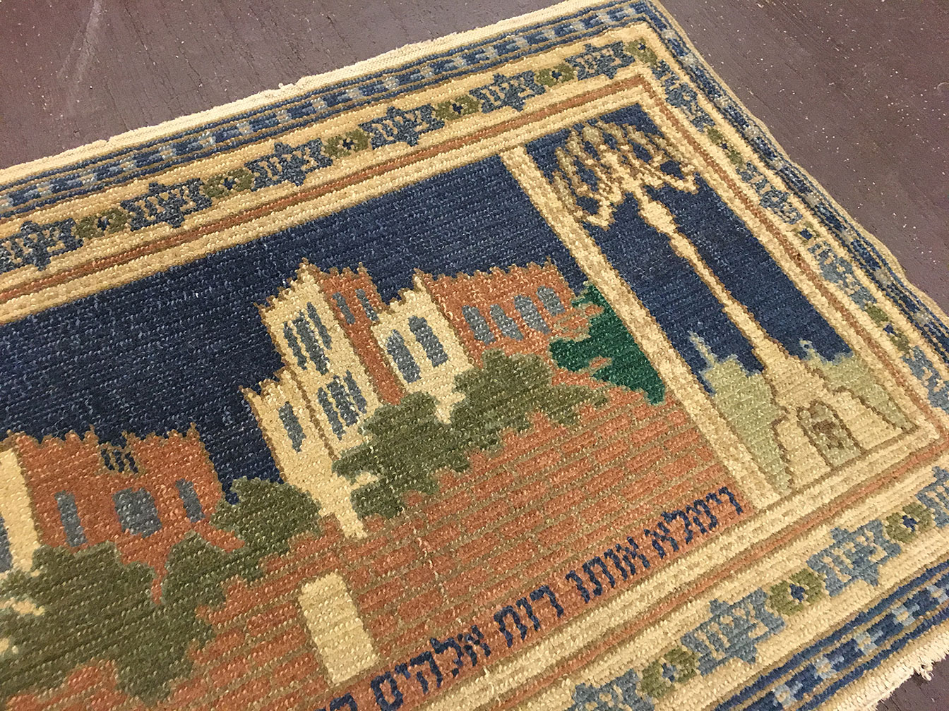 Antique bezalel Rug - # 52647