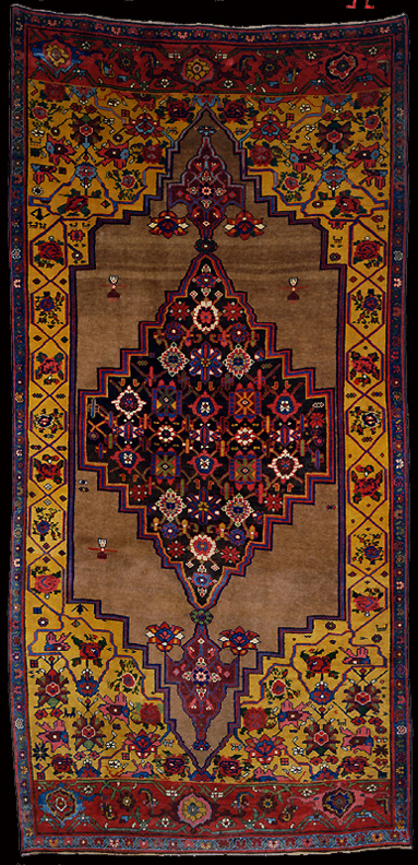 Antique bidjar Rug - # 7263