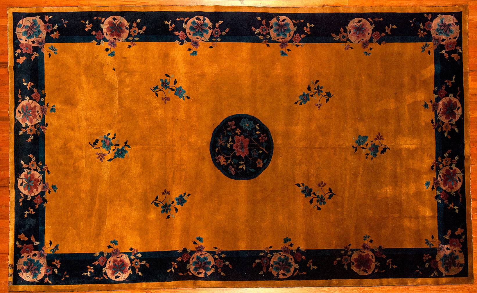 Antique chinese Carpet - # 51165