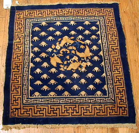 Antique chinese Rug - # 3569