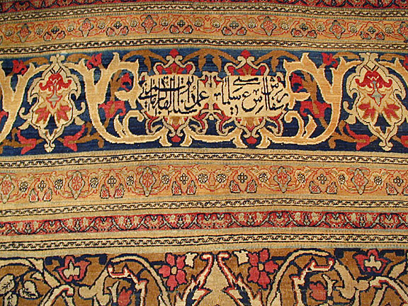 Antique kirman, lavar Carpet - # 5000