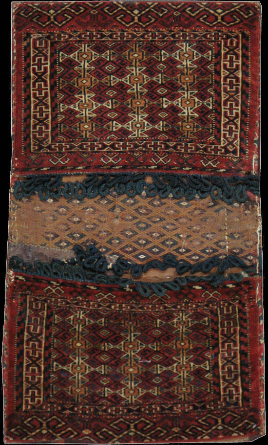 Antique kurdish Rug - # 41189