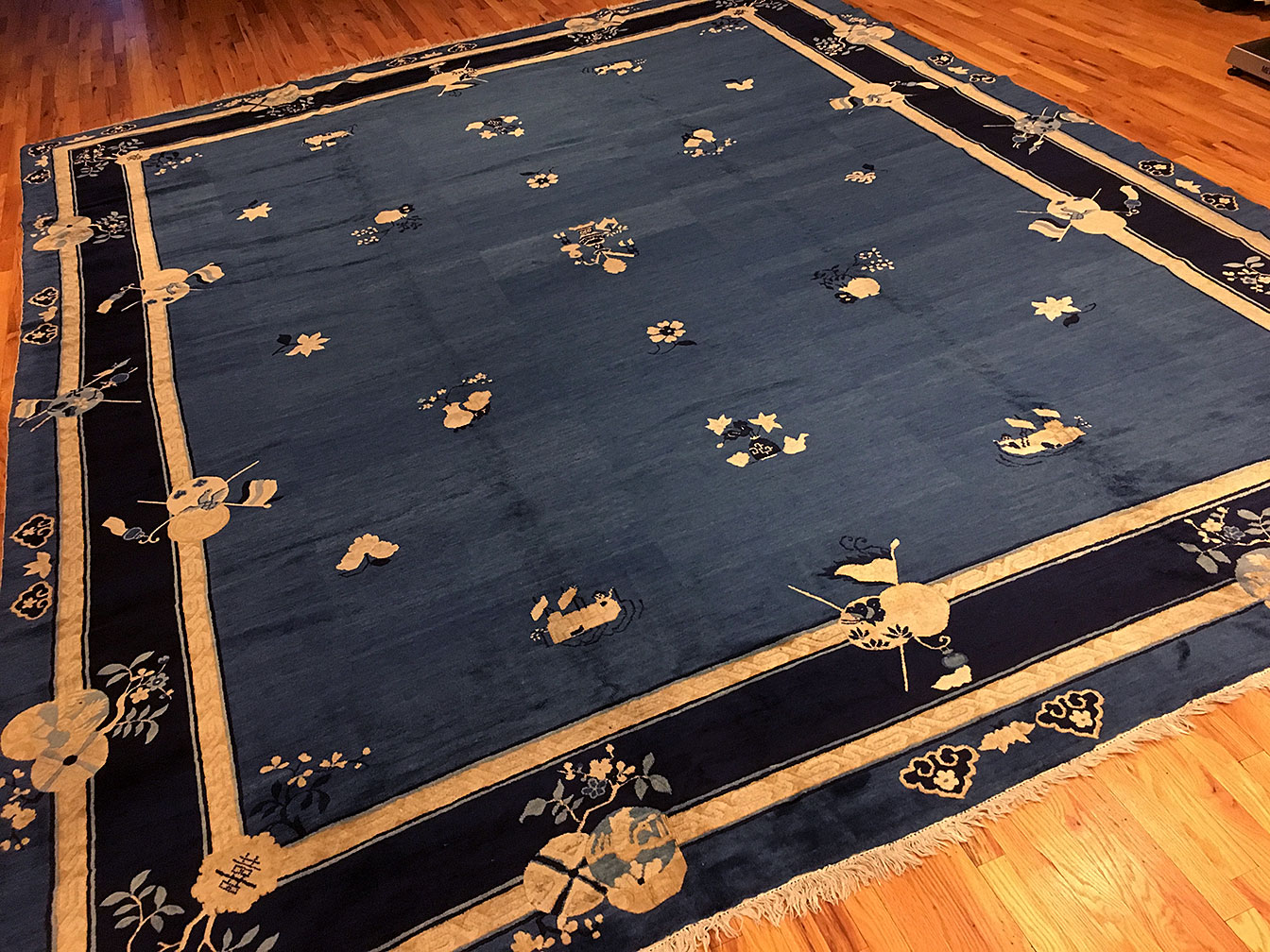 Antique chinese, peking Carpet - # 11042