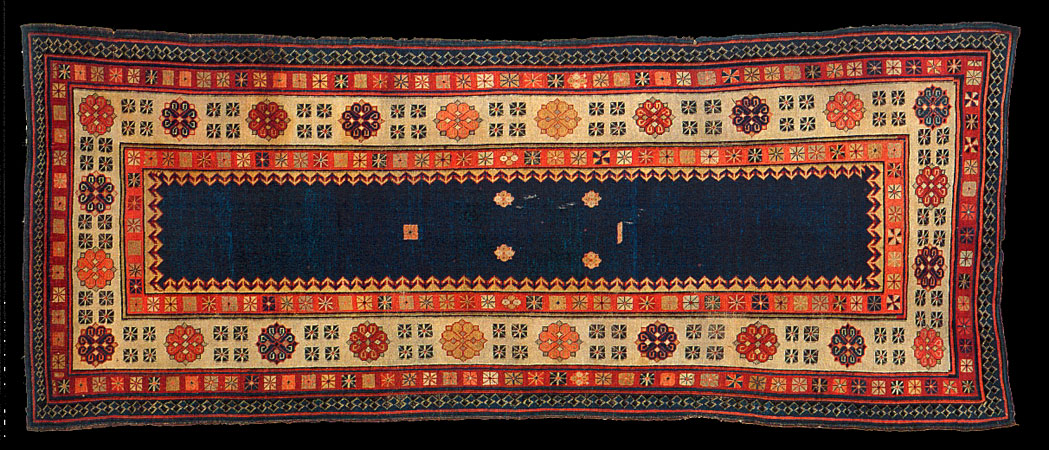 Talish: antique oriental rugs